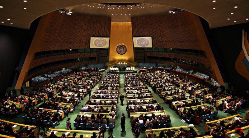 Informe de la misión internacional independiente de la ONU sobre Venezuela